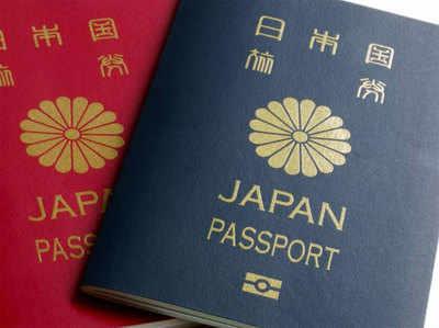 जापानी पासपोर्ट
