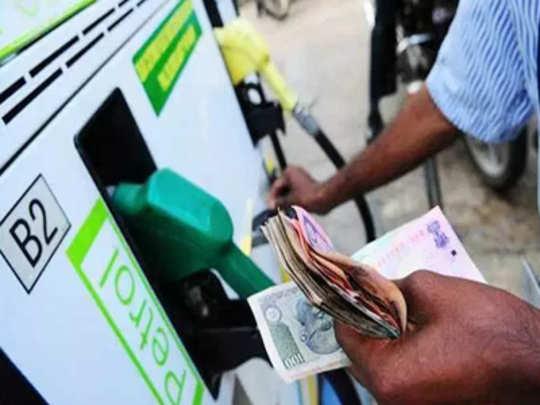 Petrol Price: चढ्या दराने जनतेचे बारा वाजले!