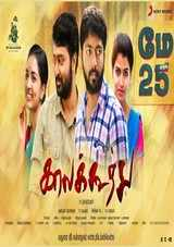 kaala koothu tamil movie review