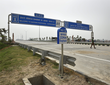 eastern peripheral express way how it takes 13 years to come into reality