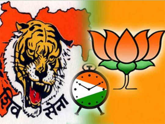 Palghar, Bhandara Bypoll Results: पालघर, भंडारा कोणाचे?