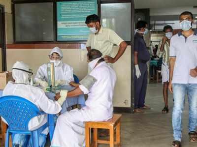 फोटो: निपाह से पीड़ितों का इलाज करते डॉक्टर