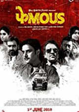 phamous movie review in hindi