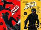 देखें, फिल्म भावेश जोशी का पब्लिक रिव्यू