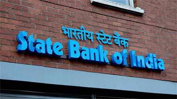 watch new scheme launched by sbi for withdrawing money from mod