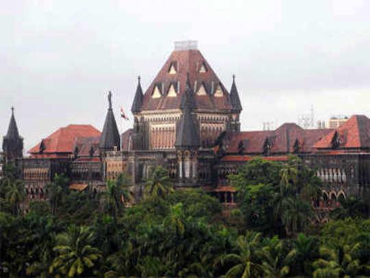 mumbai-high-court