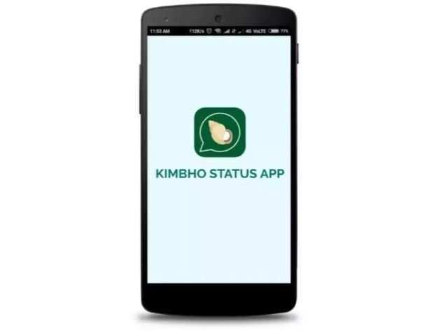 Kimbho App by Techy Rajnish