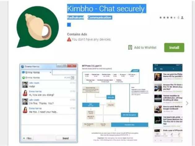 Kimbho - Chat securely by Radhakund