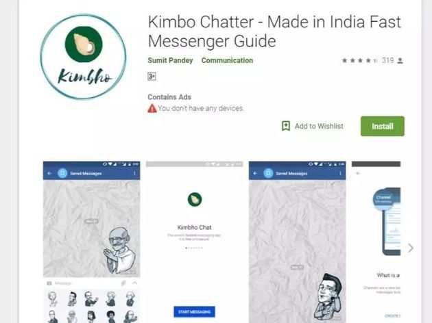  Kimbo Chatter - Made in India Fast Messenger Guide