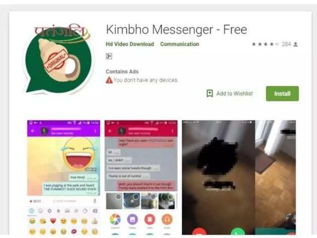 Kimbho Messenger