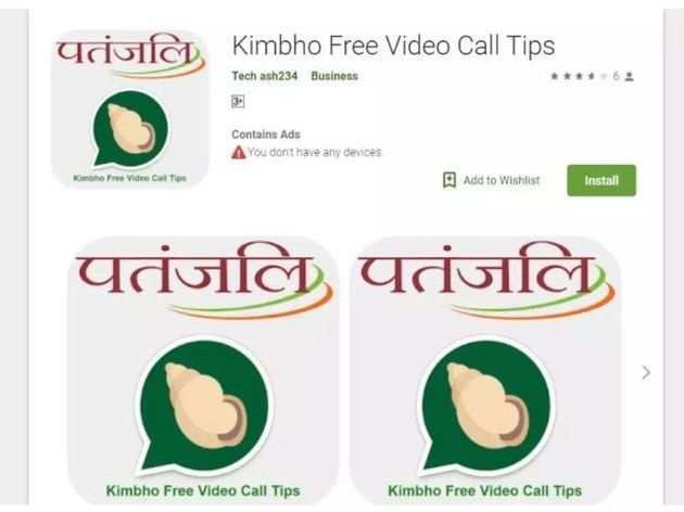 Kimbho Free Video Call Tips