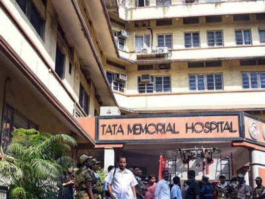 'टाटा'तील महिला डॉक्टरची आत्महत्या