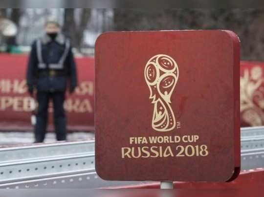 A sign with the logo of the 2018 FIFA World Cup Russia is on display in central Moscow