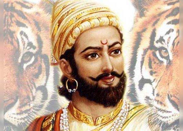 धर्मनिरपेक्ष शासक थे शिवाजी