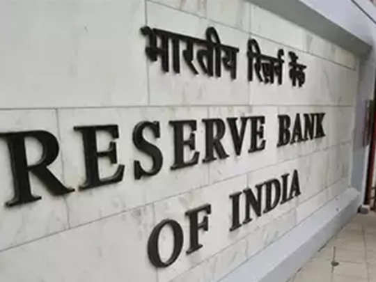 reserve bank: रेपो दर वाढला, कर्जाचा हप्ता वाढणार
