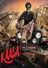 kaala movie review in hindi