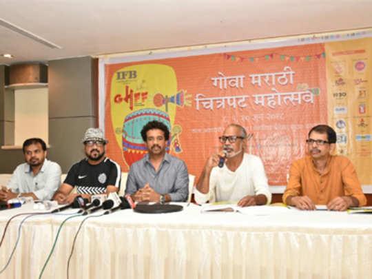 GOA-film-festival