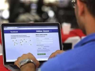 डेटा शेयरिंग पर सरकार ने फेसबुक से 20 जून तक जवाब मांगा