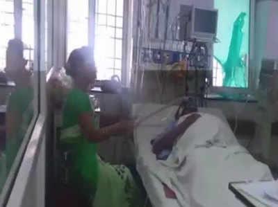 आईसीयू में मरीज बेहाल