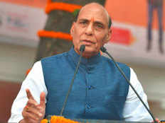 people protest against home minister rajnath singh for joing iftar party in jammu kashmir