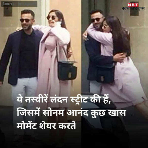 sonam kapoor and anand ahuja in london