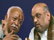 three points discussion on in rss and bjp