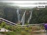 jog waterfall of karnataka attracting tourists in this monsoon season