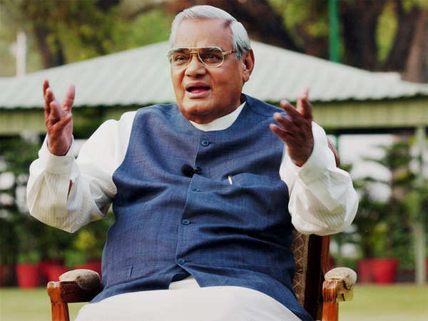 former pm atal bihari vajpayee rushed to aiims health condition stable