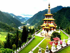 bhutan visit for the first time tourists