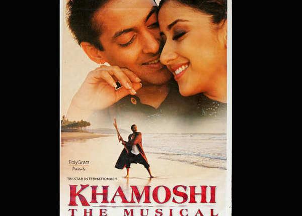 4. खामोशी (1996)