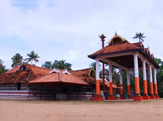 തൃക്കപുരം ക്ഷേത്രം