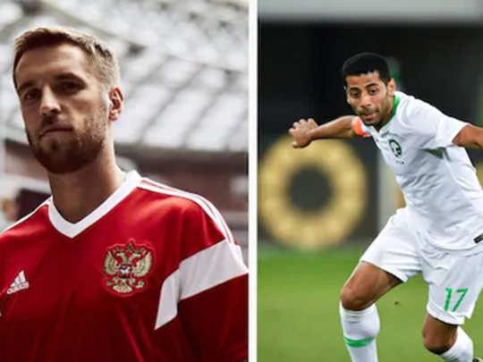 Fifa World Cup 2018: यजमानांवर दडपण