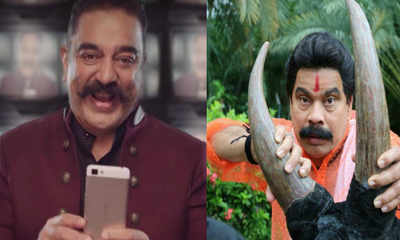bigg boss 2 tamil: பிக் பாக்ஸ் சீசன்- 2