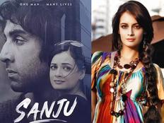 had to wait 6 years for a good film like sanju says dia mirza