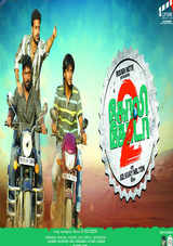 goli soda 2 tamil movie review and rating
