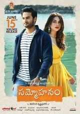 sammohanam movie review and rating in telugu