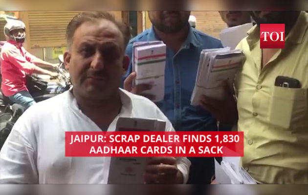 जयपुर: स्क्रैप डीलर को बोरे से मिले 1,830 आधार कार्ड