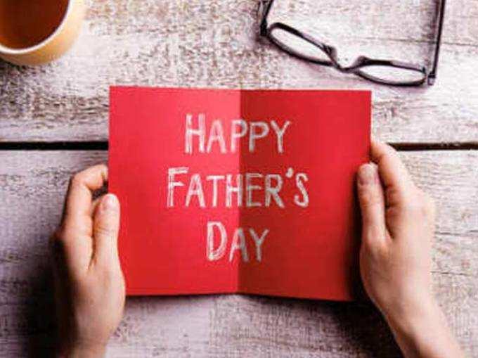 पापा के लिए दिन को बनाएं खास...