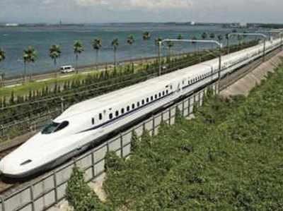 'देश के लिए बुलेट ट्रेन बहुत जरूरी'