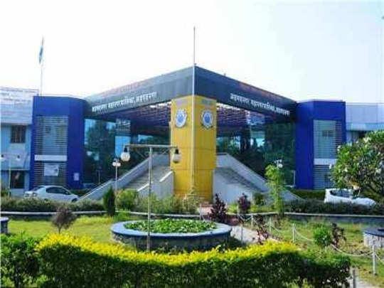 ahmednagar-municipal-corpor