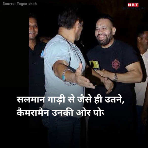 salman khan merrymaking with hi bodyguard shera
