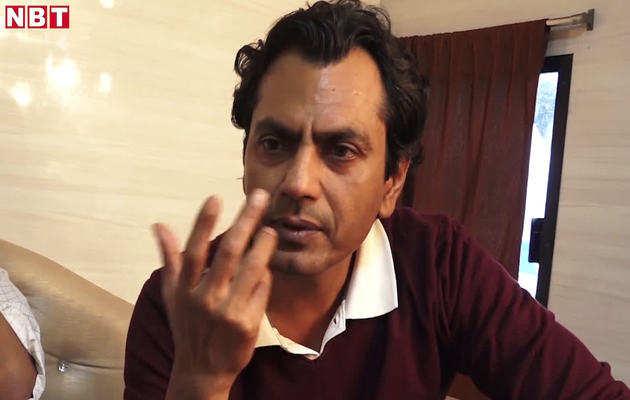 बाला साहब का रोल करने के बाद बीवी से नहीं डरता: नवाजुद्दीन