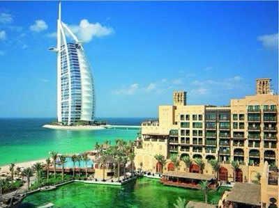 कम बजट में दुबई जाने का बेहतरीन मौका