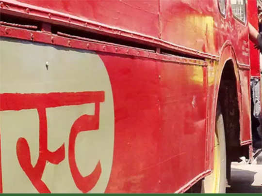 मुंबईत बसखाली चिरडून महिलेचा मृत्यू