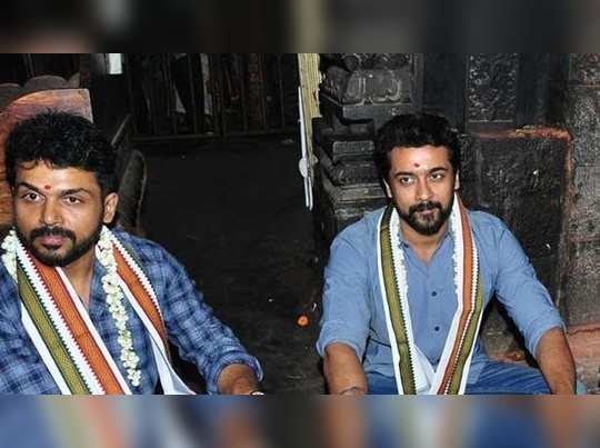 Surya in Temple