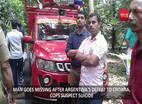 கேரளா: அர்ஜென்டினா தோல்வியால், மெஸ்ஸி ரசிகர் ஆற்றில் குதித்து தற்கொலை