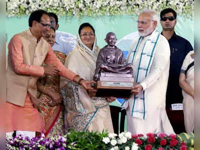 प्रधानमंत्री नरेंद्र मोदी ने इंदौर को दिया 'स्वच्छता सर्वेक्षण पुरस्कार'