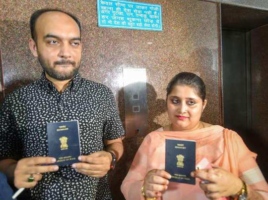 अनस और तन्वी को जारी हुआ था पासपोर्ट