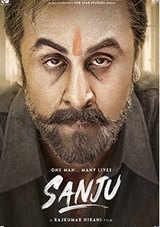 sanju movie review in hindi