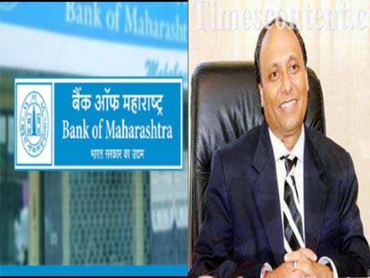 डीएसके: महाराष्ट्र बँकेच्या अधिकाऱ्यांना जामीन